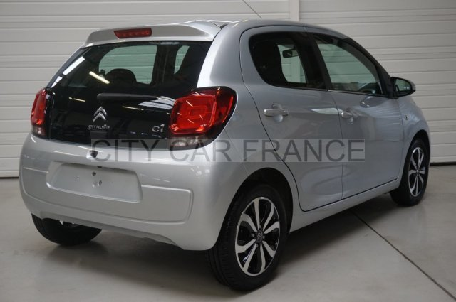 citroen c1 puretech 82ch shine grise voiture en leasing pas cher citycar paris. Black Bedroom Furniture Sets. Home Design Ideas